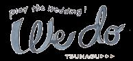 wedo〜TSUNAGU〜